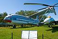 Mil Mi-12 aug 2008 1.jpg