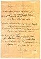 Miltiadis Malakasis poem Epaneinondas Deligiorgis.jpg