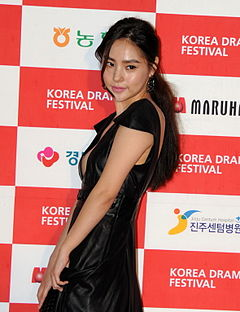 Min Hyo-rin at Korean Drama Festival on October 4, 2010 from acrofan (4).jpg