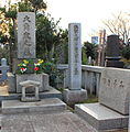 Mineo Oosumi in the Aoyama Cemetery.JPG