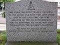 Miners Memorial, Midsomer Norton - geograph.org.uk - 432526.jpg