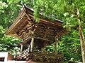 Miroku-ji (Numata, Gunma) bell tower.jpg