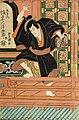 Mitsugoro3-Goemon.jpg