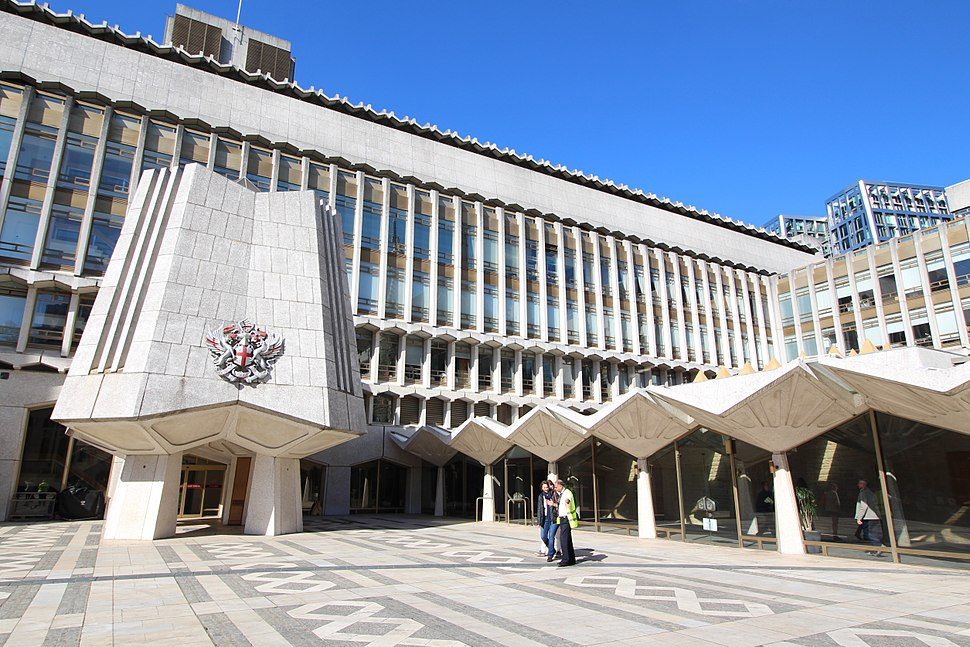 Modern part of Guildhall, London