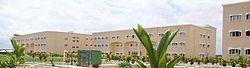 Mogadishu university.jpg