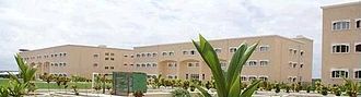 Education in Somalia - New Mogadishu University campus.