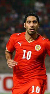 Mohamed Salmeen Bahraini footballer