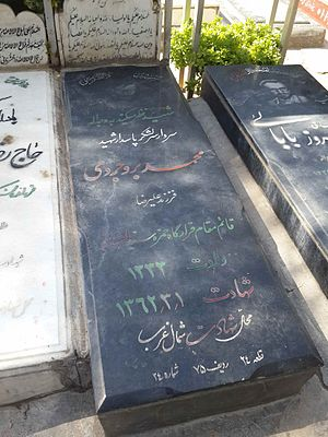 Mohammad Boroujerdi - Boroujerdi's Tomb