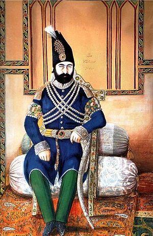 Mohammad Shah Qajar - Image: Mohammadshah yong