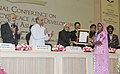 Mohd. Hamid Ansari presented certificate to the 20000000+ adult learners, at the International Conference on Alliance for Literacy, Peace and Development in South Asia.jpg