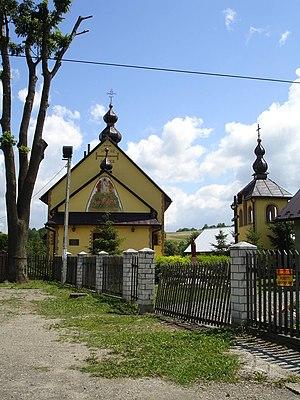 Mokre, Sanok County - Image: Mokre cerkiew