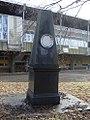 Monument Henri Jooris (stade Grimonprez Jooris).JPG