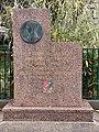 Monument Maréchal Lattre Tassigny Boulogne Billancourt 3.jpg