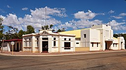 Morawa shire offices and Town Hall, 2018 (01).jpg