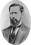 Mori Arinori, supervisor of the Tokyo Normal School