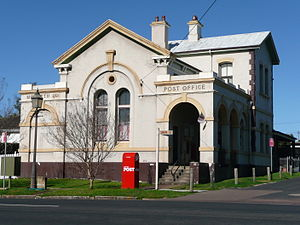 Morpeth, New South Wales - Image: Morpeth Post Office