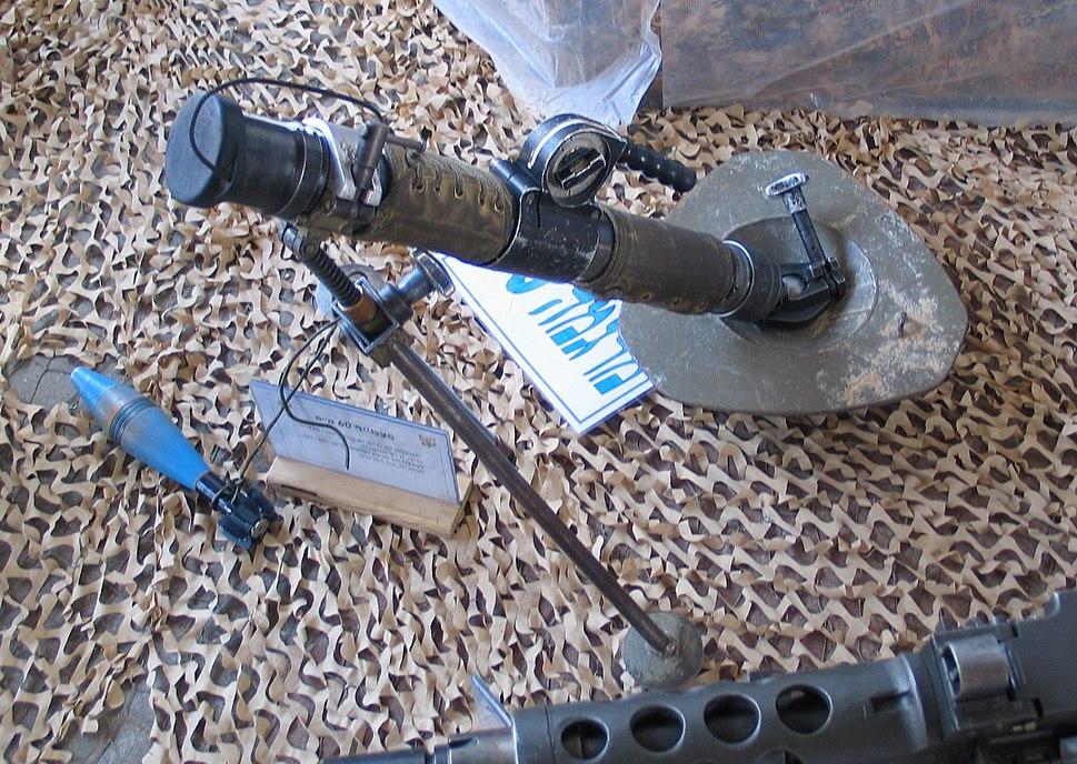 Mortar-60mm-latrun-exhibition-1-1