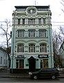 Moscow, Ostozhenka 37-7 str 2 (2007).jpg