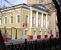 Moscow, Rozhdestvensky Blvd 13.jpg