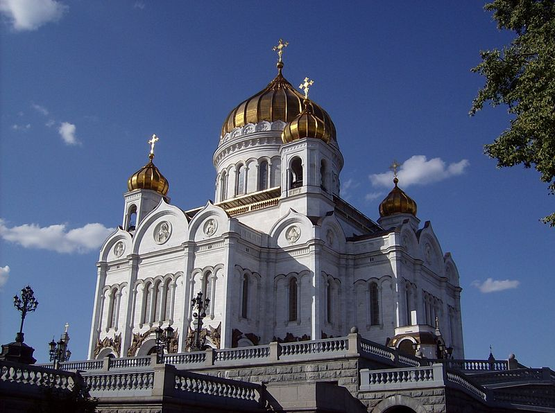 Archivo:Moscow - Cathedral of Christ the Saviour4.jpg