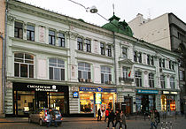 Moscow Kuznetsky Most Street 18 left.jpg