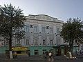 Moskovskaya Street 12 Penza.jpg