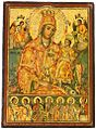 Mother of God Pantonhara - Joy to All - Dich Zograf 1844 Jovan Kaneo Church Ohrid 2.jpg