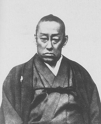 Mōri Takachika - Photograph of Mōri Takachika