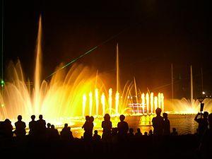 Kangwon Land - Multimedia Fountain Show Kangwon Land Resort