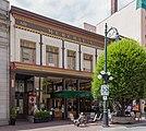 Murchie's, Victoria, British Columbia, Canada 14.jpg