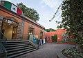 Museo Nal. de Culturas Populares.jpg