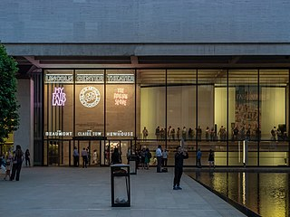 theater in New York City, part of Lincoln Center