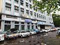 Myanmar Securities Exchange Centre.JPG