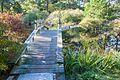 Mytoi Gardens path.jpg