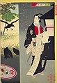 NDL-DC 1312746 01-Tsukioka Yoshitoshi-新撰東錦絵 小紫比翼塚之話-明治19-crd.jpg
