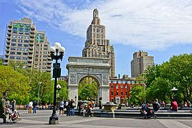 Image illustrative de l'article Washington Square Park