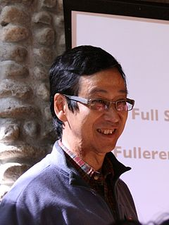 Eiichi Nakamura (chemist) Japanese chemist