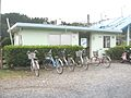 Namihana-station-stationhouse-2007.jpg