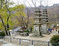 Nammaetab (Sister & Brother Pagodas) - panoramio.jpg