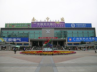 Nanning railway station - Front view of the station building