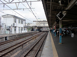Narita Line - Narita Station in May 2005