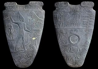 Narmer Palette Egyptian archaeological artifact