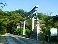 Nashinoki-jinja-004.jpg