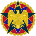 National Guard Bureau Organizational Badge.png