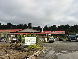 National Park, New Zealand - National Park Railway Station