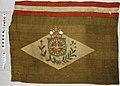 National flag of Brazil (1822-1889) RMG RP-31-25a-26a.jpg