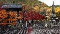 Nenbutsu-ji, Dec. 2011 a.jpg