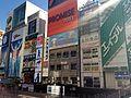 Neon signs in Dotombori, 24th October 2014.JPG