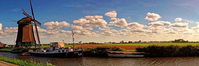 12 GONZALO PLATA - Página 4 640px-Netherlands_front_page_banner