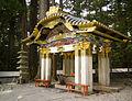 Nikko Toshogu Suibansha-M8471.jpg